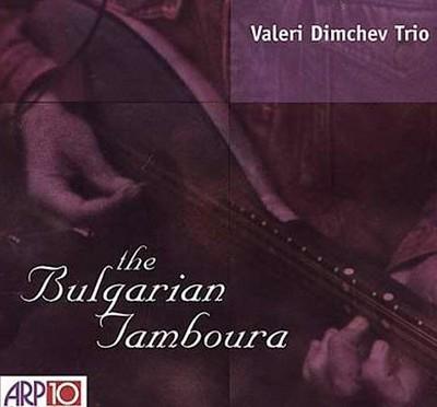 BulgarianTamboura-CD-VadimDimchevTrio-AntonApostolov-Guitar_412x372
