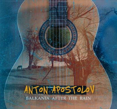 balkania_cover